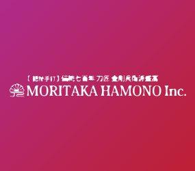 Moritaka Hamono Knives