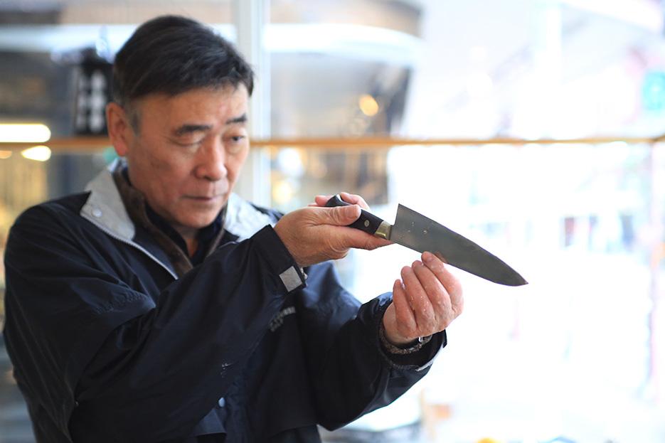single double bevel blade