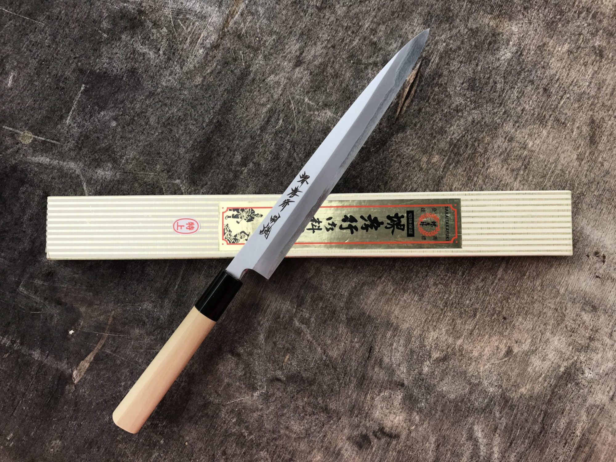 Sakai Takayuki Tokojou Sashimi 240mm