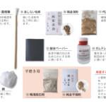 Minowa Japanese DYI Kintsugi Kit Ceramic Gold Repair Inc Real Gold 2