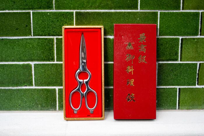 knives japanese sharp kitchen scissors
