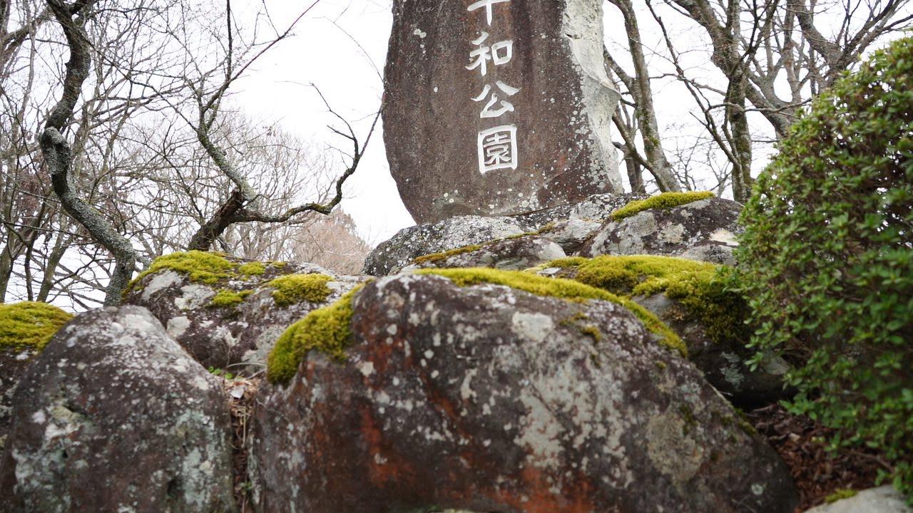 wabi sabi japanese nature
