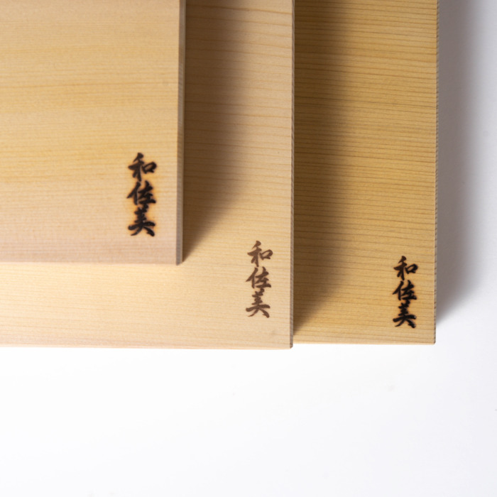 aomori hiba kitchen accessories cutting chopping board japanese detail